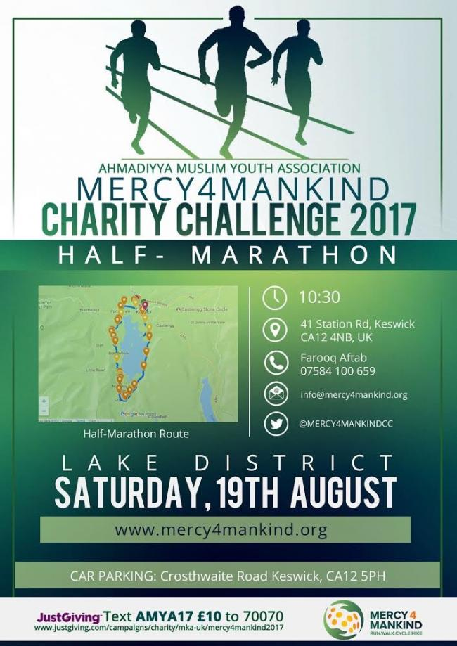 Young Muslims from Kingston travel to Lake District to Run and Walk for charity to show True Islam